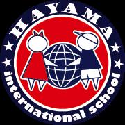 葉山インターナショナルスクール